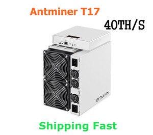 BITMAIN utilizzato Asic BTC BCH Minatore AntMiner T17 40TH/S Con PSU Meglio di S9 S11 T15 S15 S17 s17 Pro Z11 WhatsMiner M3 M10 M20S(China)