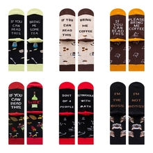 Adult Funny Saying Letters Long Crew Socks If You Can Read T