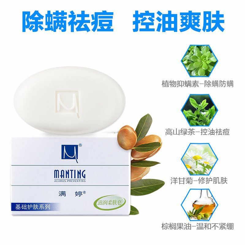 Jabón de manos de ácido hialurónico antiedad hombre Ting Esencia de botánica aceite blanqueamiento profundo exquisito y eliminación de arrugas cosmética de enfermería