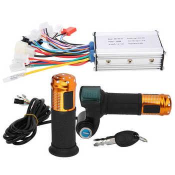24V 36V 36V 48V 350W elektryczny rower bezszczotkowy kontroler cyfrowy wyświetlacz uchwyt przepustnicy z blokadą kontroler kierownica tanie i dobre opinie Dioche CN (pochodzenie)