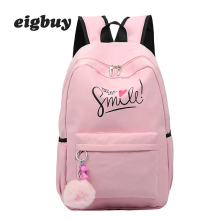 Preppy Style Fashion Women School Bag Brand Travel Backpack For Girls Teenagers Stylish Laptop Bag Rucksack Girl Schoolbag цена
