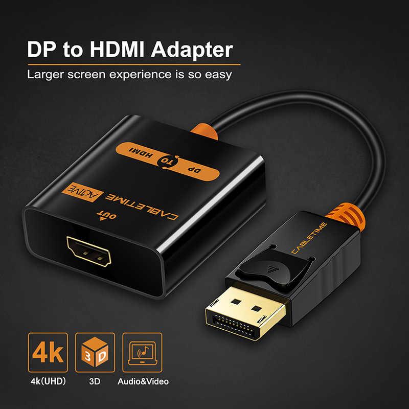 محول كابل HDMI 4K ديسبلايبورت DP إلى محول HDMI 1080P عرض ميناء محول الكابل لأجهزة الكمبيوتر المحمول HDMI مهائي كابلات 076