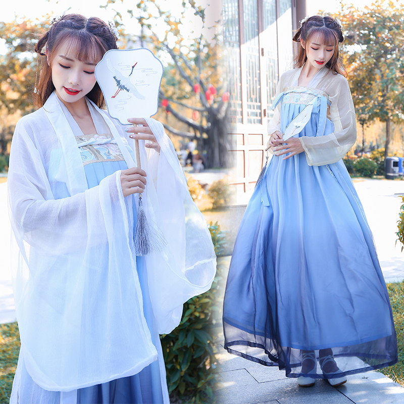 Chinese Traditional Hanfu Fairy Dress Ancient Han Dynasty Princess Clothing National Chinese Folk Dance Costume Festival Outfit