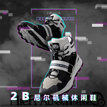 NEW Anime NieR: Automata 2B YoRHa No. 2 Type B Cosplay Casual Sneakers Breathable High Top Shoes Men Women Fashion Sport Shoes