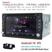 Автомобильный dvd плеер 2 din android 10,0 для nissan qashqai x trail almera juke, Универсальный Автомобильный мультимедийный плеер с gps навигацией и зеркальной камерой