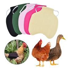 Adjustable Pet Clothes Hen Apron Poultry Saddle Feather Protection Holder Chicken Duck Wings Back Protector Dress