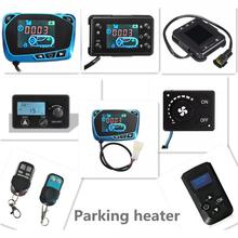 Diesel Heater Accessories 12V 24V Car Heater Switch Controller LCD Monitor Switch Heater Controller for Car Track Air Diesel amf diesel generating set controller terminal box lcd controller 6120u