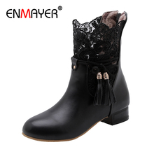 ENMAYER Openwork Lace Ankle Boots for Women  Round Toe Low Square Heel PU Woman Shoes Solid Short Plush Flower Winter