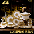 Europese Servies Set Jingdezhen High Grade Bone China Huishouden Kom En Plaat 60 Gold Creative Gift Porselein Bestek Set