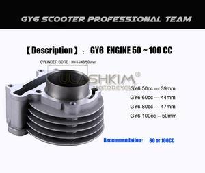 Image 2 - GY6 50 60 100 80cc 50 мм 39 мм 47 мм QMB139 137QMA 4 тактный комплект цилиндров, головка гоночного распредвала, ролики, масляные зубчатые кольца
