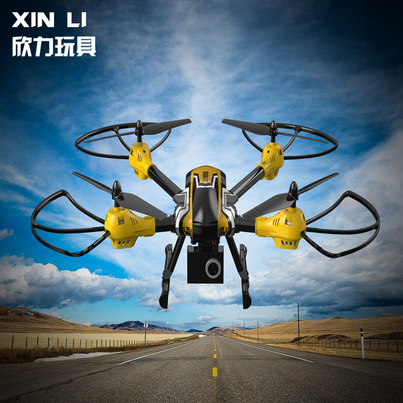 Cayden K70 Large Set High Remote-controlled Unmanned Vehicle WiFi Image Return Quadcopter Aerial Remote-control Aircraft