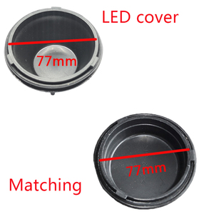 Image 5 - 1 pc for kia rio 2011 Lamp cover plate LED bulb extension dust cover Extended rear cover Waterproof cap Y1026J Y1070Y Y1070X
