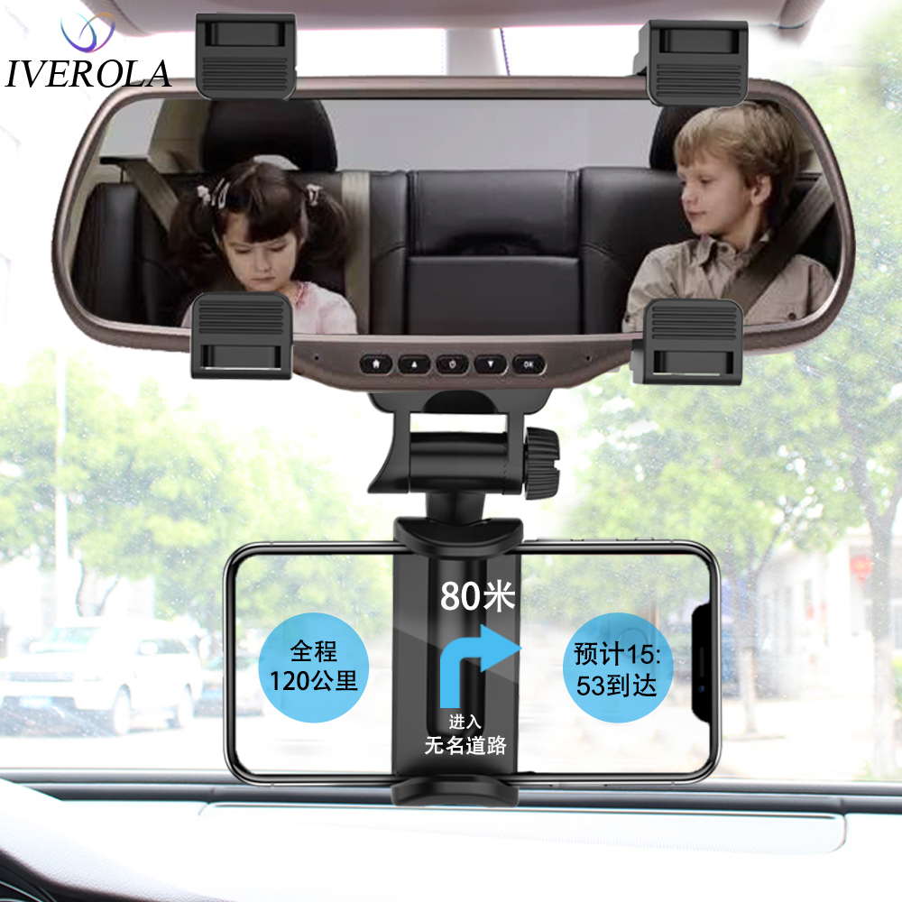 Univerola Car Phone Holder Car Rearview Mirror Mount Mobile Phone 360 Degrees For IPhone Samsung GPS Smartphone Stand Upgraded