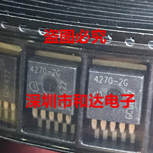 (5 peças) 4270-2g TLE4270-2G a-263