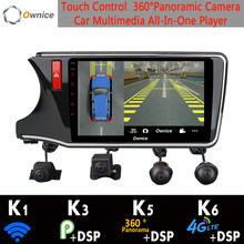 360 ° Panoramisch 8Core 4G + 64G Android 9.0 Auto Multimedia Radio Voor Honda City 2014- 2019 Lhd Rhd Gps Navigatie Spdif Dsp Carplay(China)