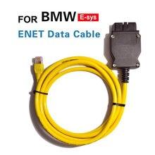 Кабель esys enet bmw ethernet к obd2 16pin интерфейсу rj45 металлический