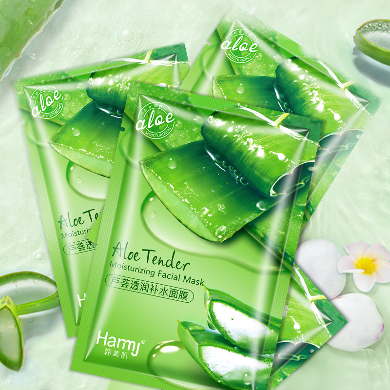 Aloe Moisturizing Moisturizing Film Dispel Acne Control Oil Autumn Winter Skin Care Face Mask Facial Mask