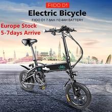 FIIDO мини электрический велосипед D1 D2 D2S D3 D3S дисковый тормоз ЕС вилка 7.8AH/10.4AH алюминиевый сплав Умный складной электрический велосипед E-Bike