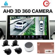 SMARTOUR – caméra de surveillance Surround View 3D HD pour voiture, système de vue panoramique avec enregistreur DVR 4CH, 360 °, pour stationnement