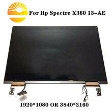 """Montaż digitizera ekranu dotykowego LCD 13.3 """"do pełnej górnej części laptopa HP Spectre X360 13 ae 13 ae (czarny i srebrny)"""