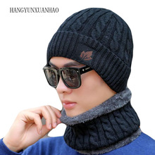 Fashion Men Warm Winter Hat Scarf Set Beanie Knitted Skullies Beanies Soft Balaclava For Women Maple leaf Caps