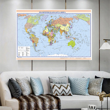 150*100cm Russian World Map Non-woven Foldable Canvas Painting Wall Art Poster  Bedroom Home Decoration Education Study Supplies