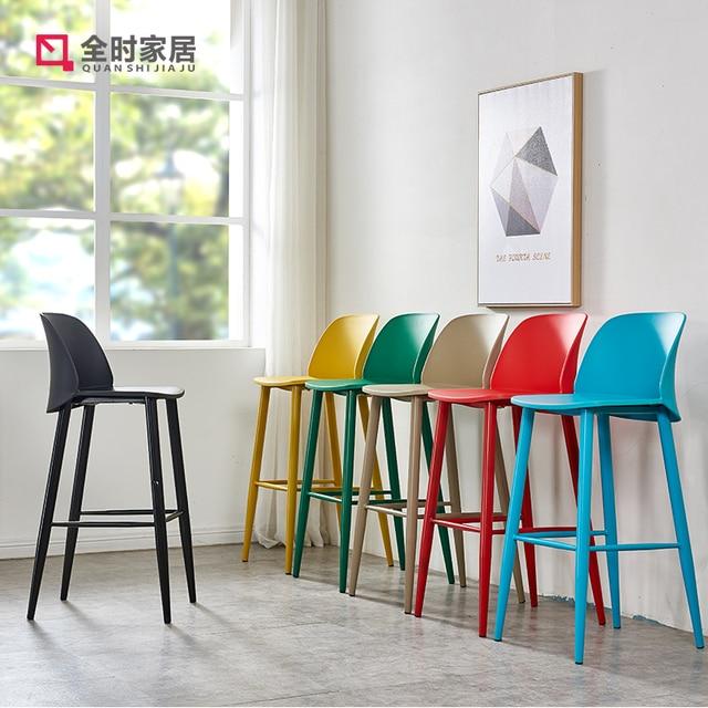 Modern Simple Bar Chair, Front Desk Chair, Bar Stool, Northern Europe Creative Bar Stool, Household Fashion Bar Chair, Loft