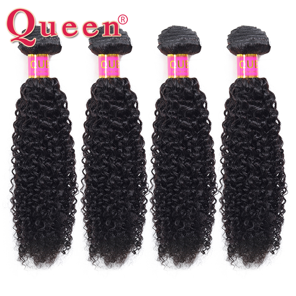 Queen Hair Products Brazilian Hair Bundles 100% Remy Kinky Curly Bundles Human Hair 1/3/4 Weave Bundles Extensions Natural Color