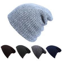 Модные зимние унисекс удобные мягкие шлепки Beanie коллекция мешковатые различные стили шляпа новинка