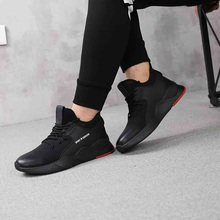 1 Pair Heavy Duty Sneaker Safety Work Shoes Breathable Anti-slip Puncture Proof for Men SAL99