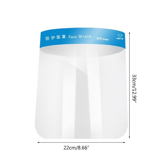 Protective Adjustable Anti-saliva Dust-proof Full Face Cover Mask Visor Shield 63HD 2
