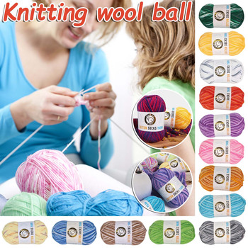 Hand-made DIY Scarf Sweater Coat Bar Needle Thread Baby Line Thick Wool Needle Thread Baby Line Thick Wool For Gifts Yarns image
