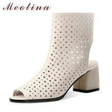Meotina Real Leather High Heel Short Boots Women Shoes Peep Toe Thick Heels Zip Ankle Boots Cutouts Lady Boots Autumn Beige 40 prova perfetto autumn new arrived 2018 women zip knee boots look thin look tall hollow out temperament thick heels boots 34 40