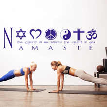 Gym Yoga Hindu Logo Inspirational Quote Wall Sticker Sports Room Decoration Namaste Spirit Home Decor W628