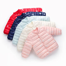 Children Cotton Girl Cotton-padded Clothes Baby Jacket In Loose Coat Catamite Inner Tank