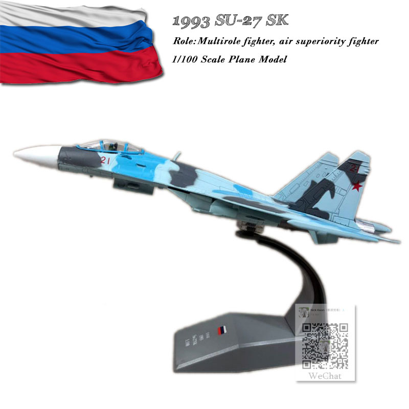 AMER 1/100 Scale Russia SU-27 Flanker Fighter Diecast Metal Military Plane Model Toy For Collection/Gift