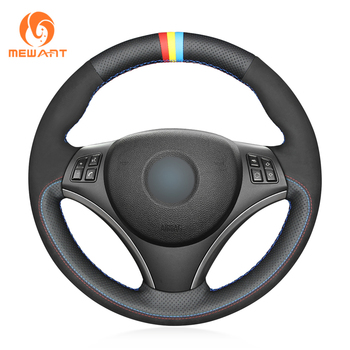 MEWANT Black Suede Car Steering Wheel Cover for BMW E90 E91 E92 E93 E87 E81 E82 E88 X1 E84
