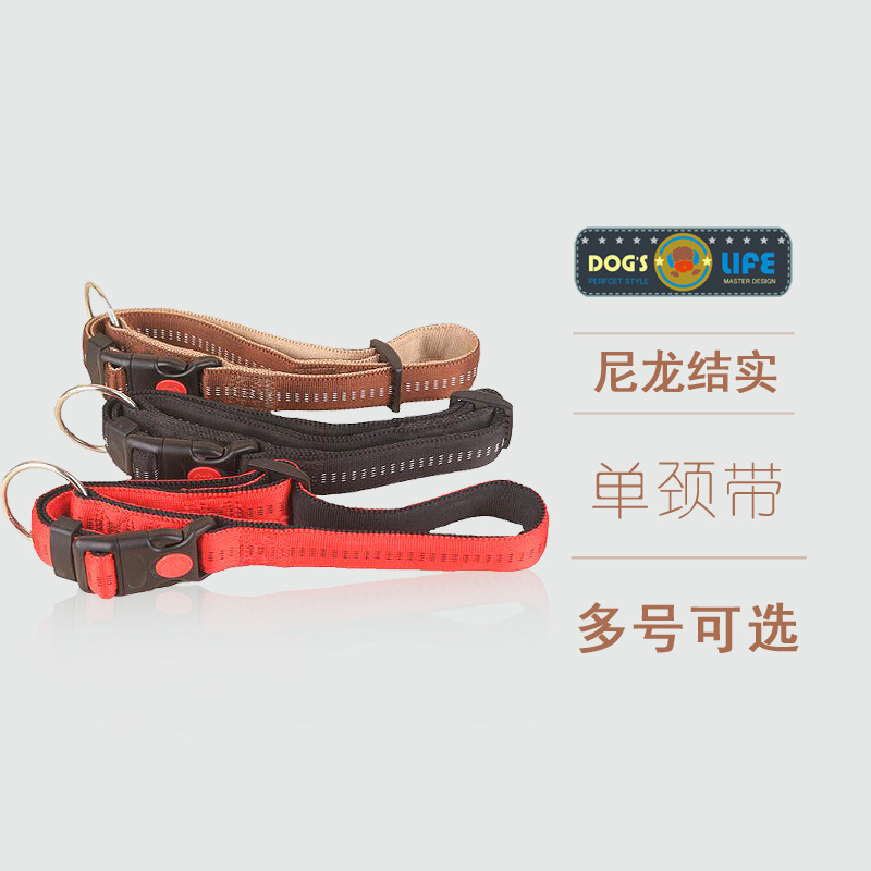 Pet Dog Dog Collar Collar Teddy Satsuma Golden Retriever And Other Medium And Small Dogs German Nylon Single Neck Band