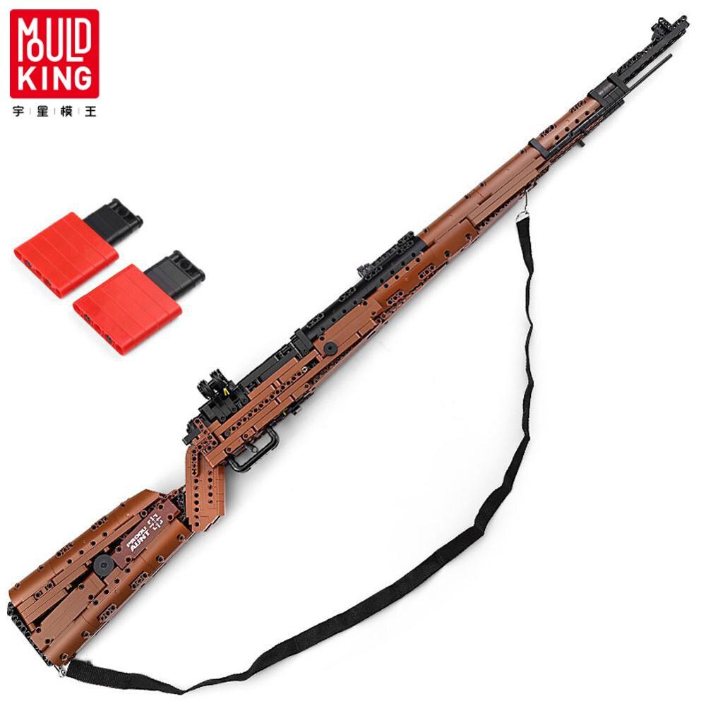 MOULD KING Guns Series Building Blocks  Desert Eagle Pistol 98K Sniper Rifle Model  Bricks Shooting Game Kids Toys Birthday Gift