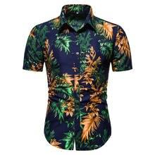Aoliwen брендовая Гавайская пляжная рубашка с коротким рукавом