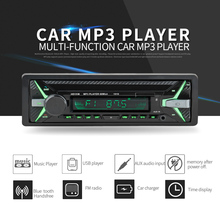 12V Bluetooth Auto Car Radio 1DIN Stereo Audio MP3 Player FM Radio Receiver Support Aux Input SD USB MMC zeepin 1din car dvd player bluetooth car radio fm usb charger panel remove auto car mp3 cd player audio stereo microphone
