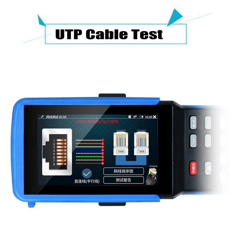 Ipc 9310 9310 s wifi 4.3 wifi