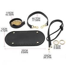 5 шт/компл diy крючком сумки аксессуары плечевой ремень из искусственной