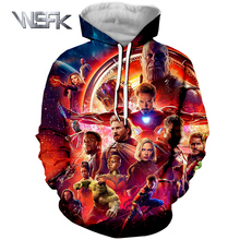 WSFK Avengers 4 US Captain Hoodie Autumn and Winter Unisex Surprise Print 3D Pullover
