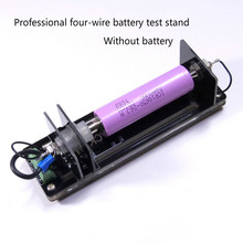 Professional four wire battery test stand, test bench, battery clamp seat, suitable for size 7, No. 186505