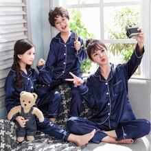 Одинаковые комплекты для семьи пижамный комплект «Мама и я»