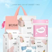 Пакеты для беременных женщин родов в больнице Сумка для беременных,сумка в роддом готовая,сумка в роддом