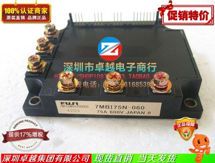 7MBI50N-060 7MBI75N-060 7MBI100N-060--ZYQJ