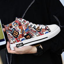 Sneakers Flat-Shoes High-Top Casual Women's And Canvas Couple Comfortable Fashion Student