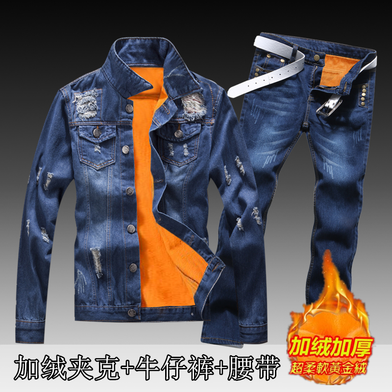 Autumn Winter Mens Fleece Warm Jacket Thick Jeans Pants Denim Jackets Long Sleeve Coat 2pcs Set Holes Male Jacket Trousers E49